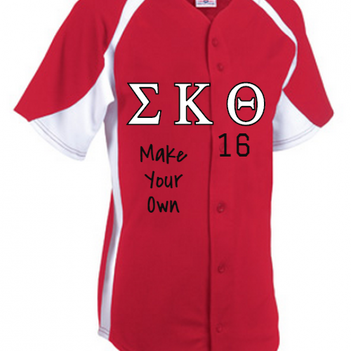 Greek Name baseball Jersey