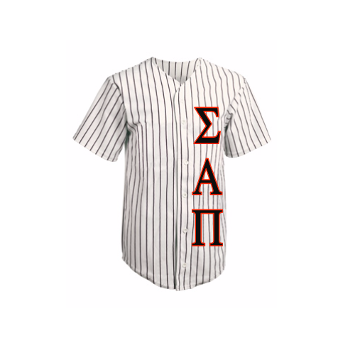 Personalized Fraternity Baseball Jersey